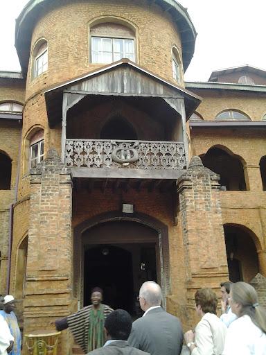 Palais Bamoun
